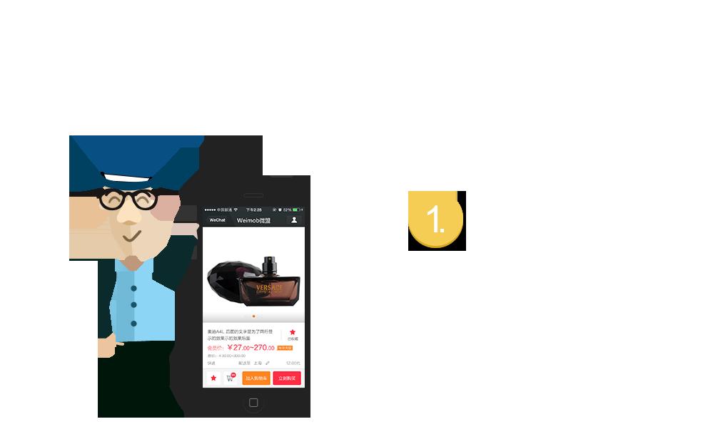 微商-SDP五大价值